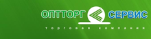 OptTorgServices Ltd